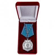 Медаль Ушакова (СССР) - качественная реплика