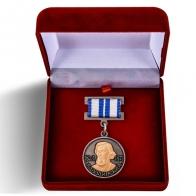 Медаль Ушинского За заслуги в области педагогических наук в футляре