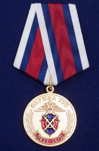 """Медаль """"90 лет Службе участковых"""" - общий виид"""
