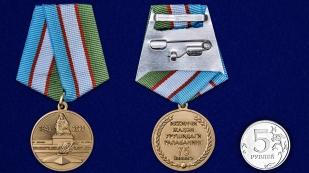 Медаль Узбекистана День Победы во Второй мировой войне на подставке - сравнительный вид