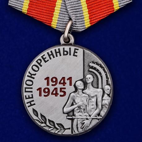 Медаль «Узникам концлагерей» на 75 лет Победы