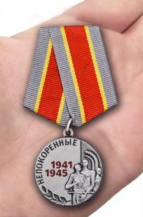 Медаль «Узникам концлагерей» на 75 лет Победы оптом с доставкой