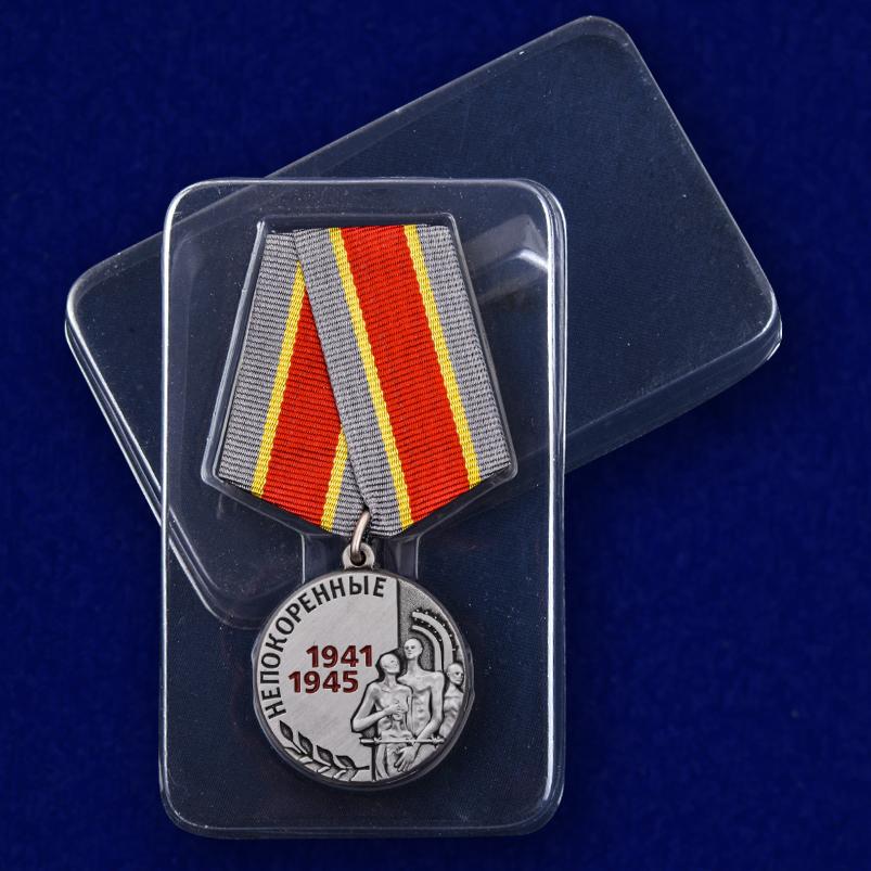 Медаль «Узникам концлагерей» на 75 лет Победы в футляре