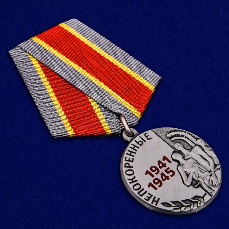 Медаль «Узникам концлагерей» в наградном футляре