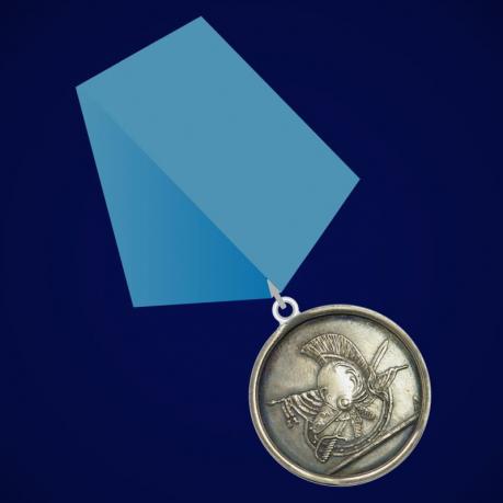 """Медаль """"В честь заслуженному солдату"""""""