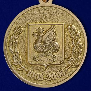 """Медаль """"В память 1000-летия Казани"""" в футляре"""