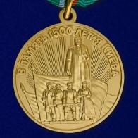 Реплики памятных медалей СССР купить онлайн