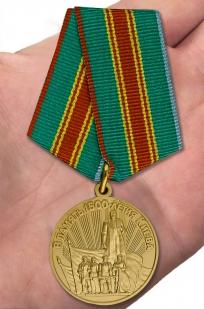 """Медаль """"В память 1500-летия Киева"""" с доставкой"""