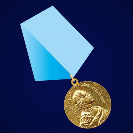 """Медаль """"В память 200-летия морского сражения при Гангуте"""""""