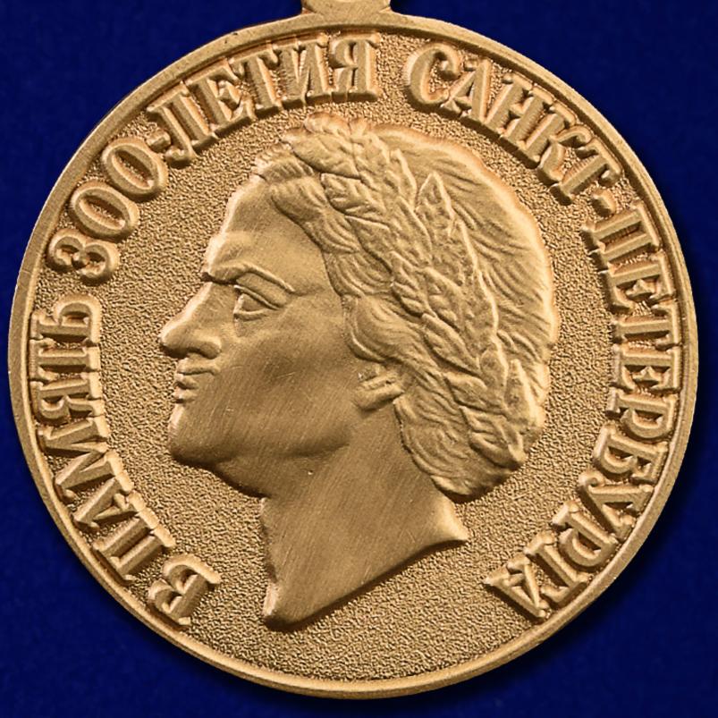 Купить медаль «В память 300-летия Санкт-Петербурга»
