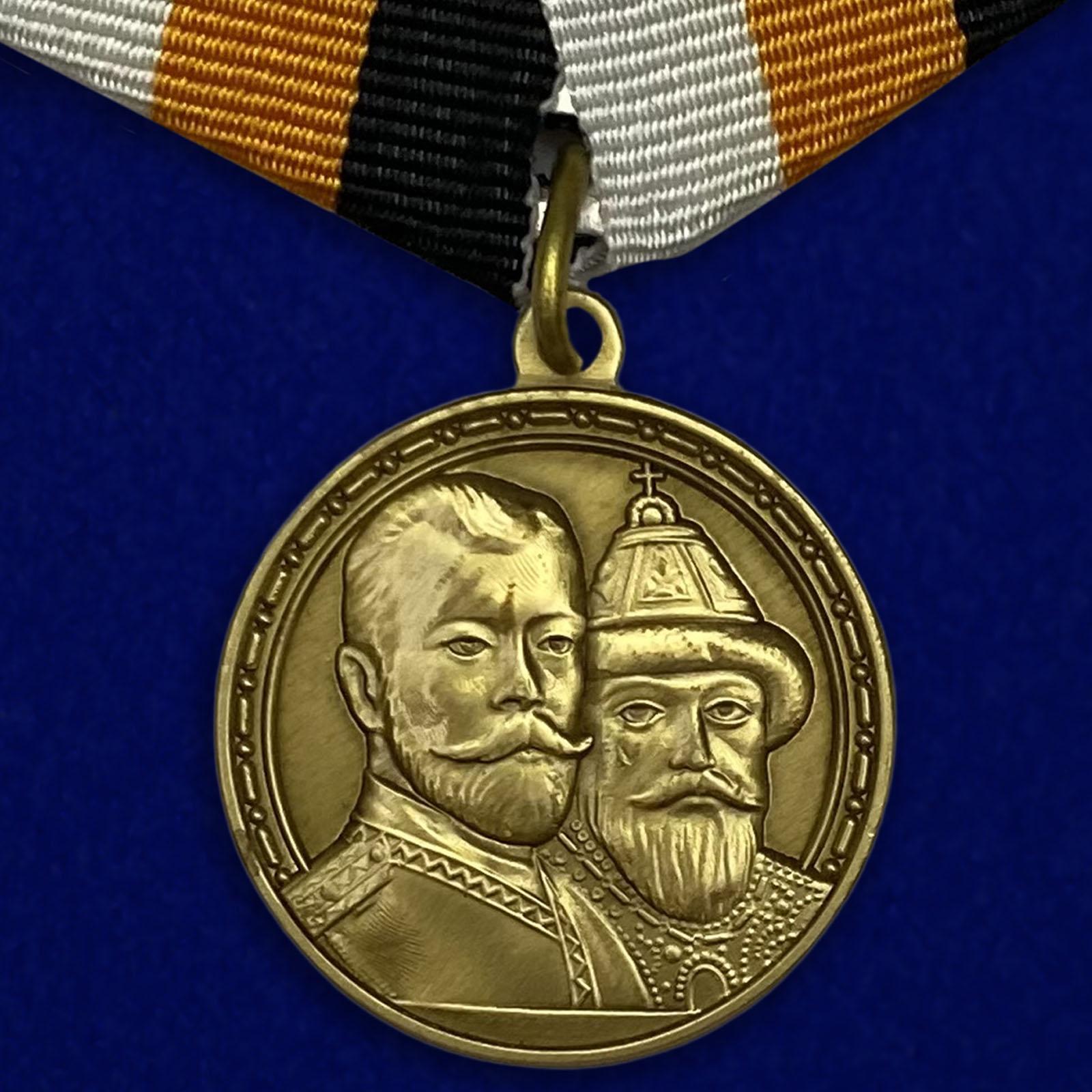 Медаль «В память 300-летия царствования дома Романовых»