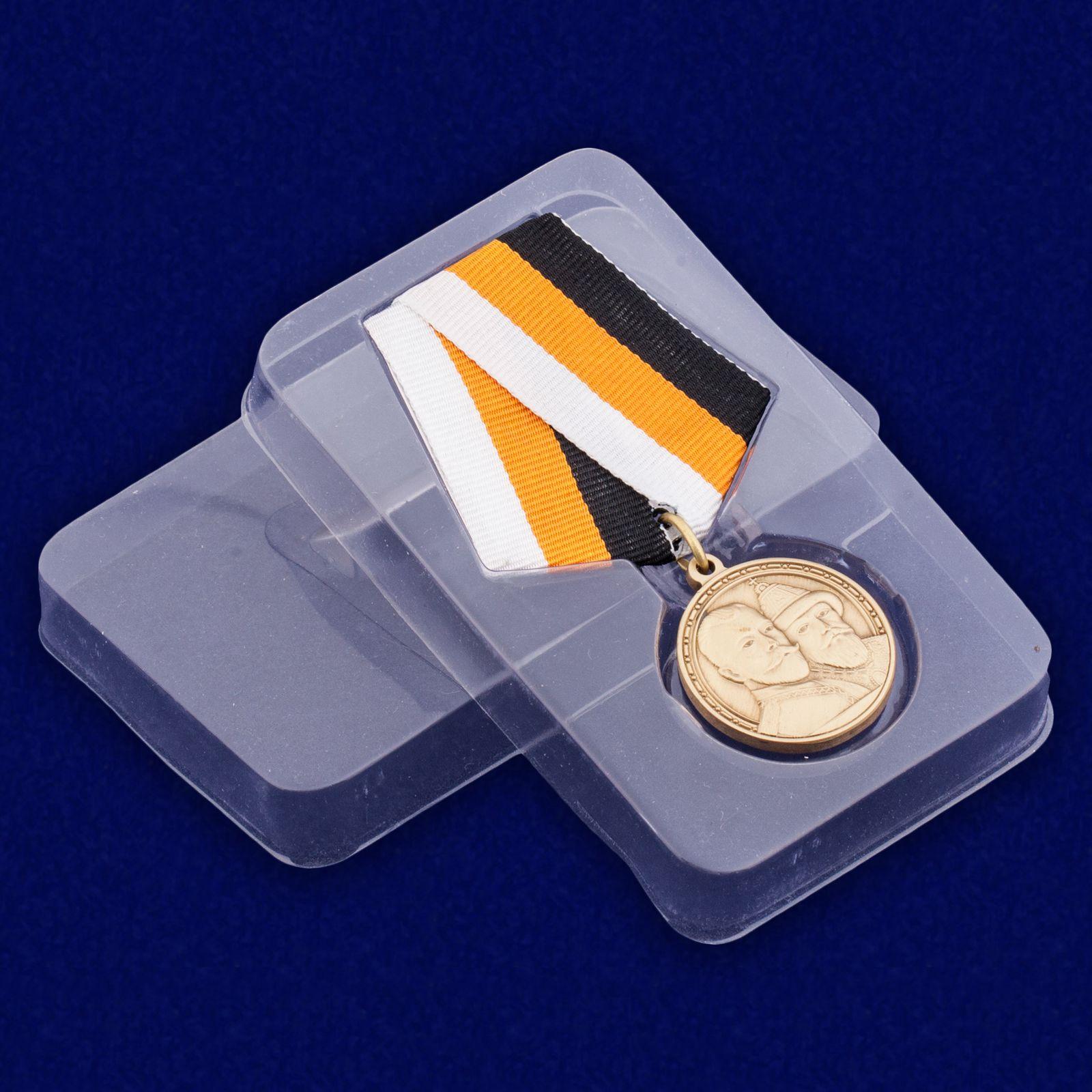 """Медаль """"В память 300-летия царствования дома Романовых"""" в футляре"""