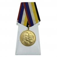 Медаль В память 400-летия дома Романовых на подставке