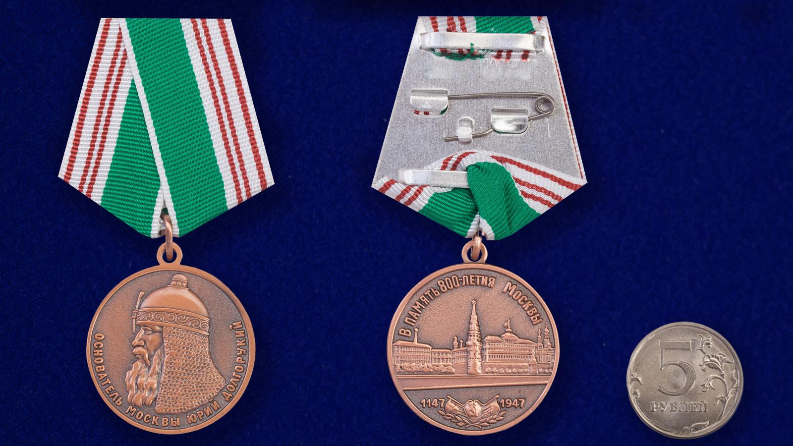 """Медаль """"В память 800-летия Москвы"""" - сравнительный размер"""