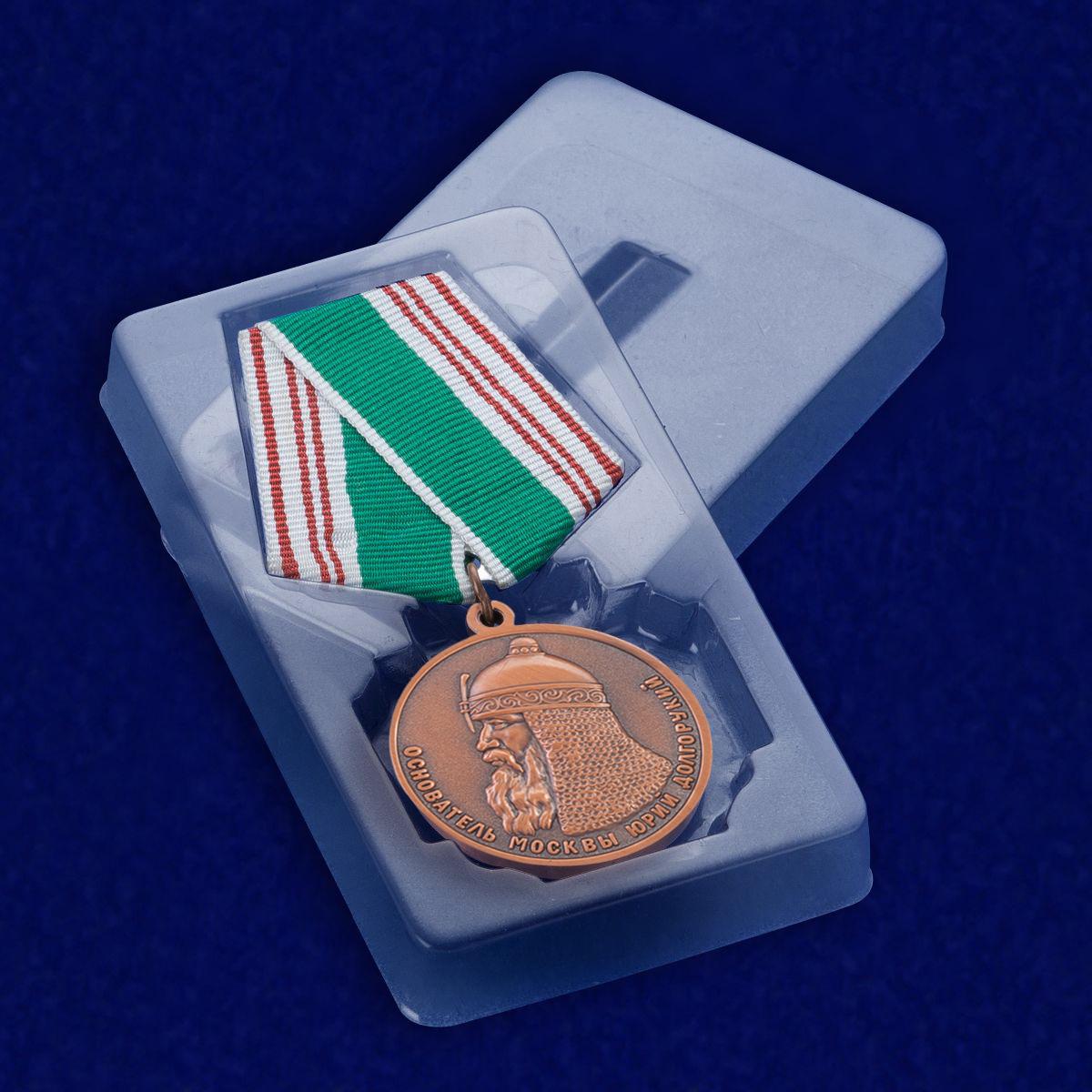 """Медаль """"В память 800-летия Москвы"""" с доставкой"""