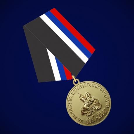 Медаль В память 90-летия Белой борьбы