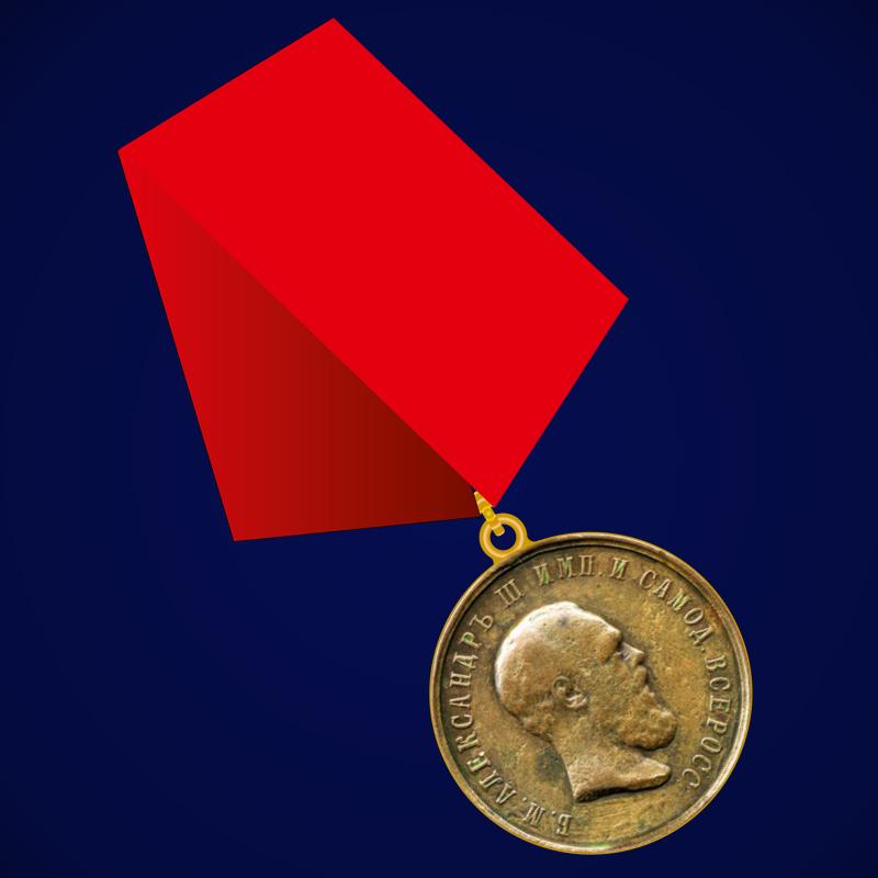 """Медаль """"В память коронации Императора Александра III"""""""