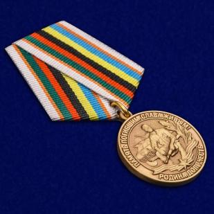 Медаль в память мужеству и доблести ветеранов всех войн СССР и России после 1945 года - общий вид