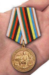 Медаль в память мужеству и доблести ветеранов всех войн СССР и России после 1945 года - вид на ладони