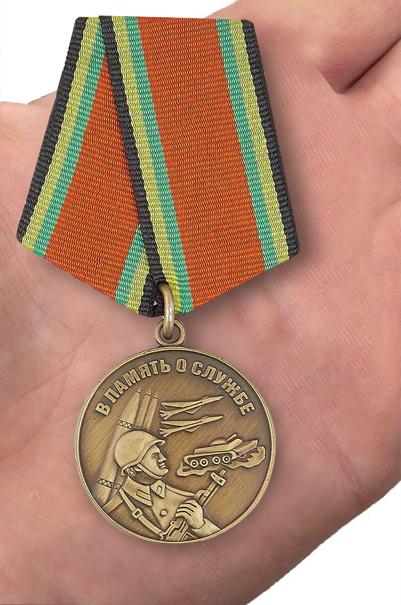 Медаль В память о службе - вид на ладони
