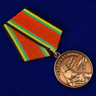 Медаль В память о службе - общий вид
