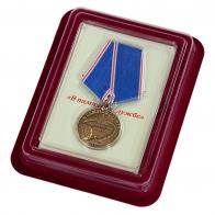 """Медаль """"В память о службе"""" Космические войска"""