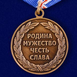 """Заказать медаль """"В память о службе"""" Космические войска"""