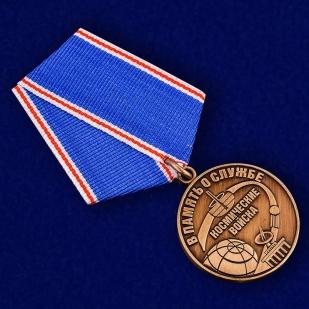"""Медаль """"В память о службе"""" Космические войска - общий вид"""
