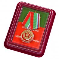 """Медаль """"В память о службе"""" ЦГВ в бордовом футляре из флока"""