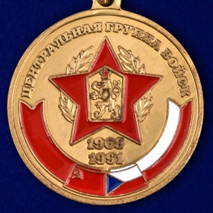"""купить медаль """"В память о службе"""" ЦГВ в бордовом футляре из флока"""