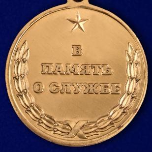"""Заказать медаль """"В память о службе"""" ЦГВ в бордовом футляре из флока"""