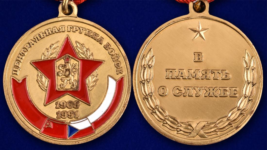 """Медаль """"В память о службе"""" ЦГВ в бордовом футляре из флока - аверс и реверс"""