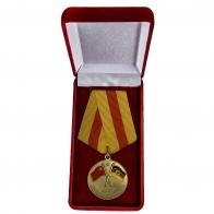 """Медаль """"В память о службе в ГСВГ"""" купить в Военпро"""