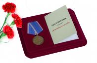 Медаль В память о службе (ВКС)
