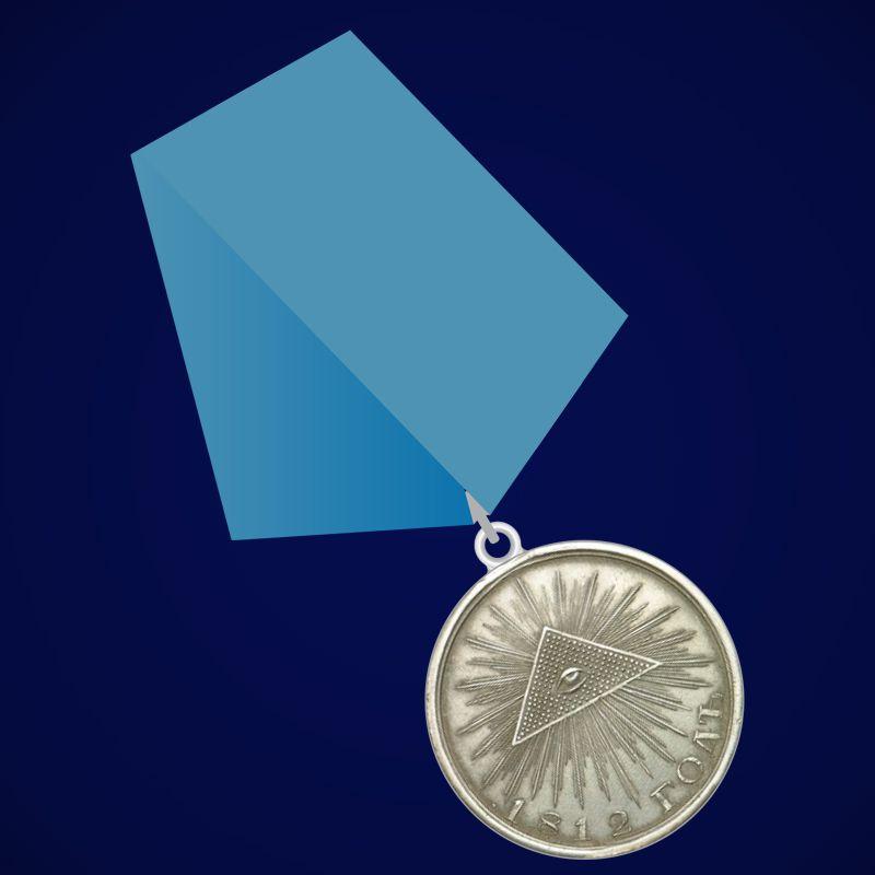 """Медаль """"В память Отечественной войны 1812 года"""" (аверс, серебро)"""
