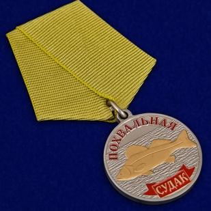 """Медаль в подарок рыбаку """"Судак"""" в нарядном футляре из флока бордового цвета - общий вид"""
