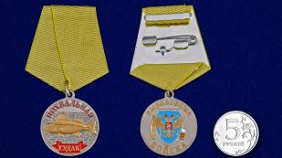 """Медаль в подарок рыбаку """"Судак"""" в нарядном футляре из флока бордового цвета - сравнительный вид"""