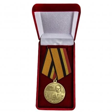Медаль Василевского еупить в Военпро