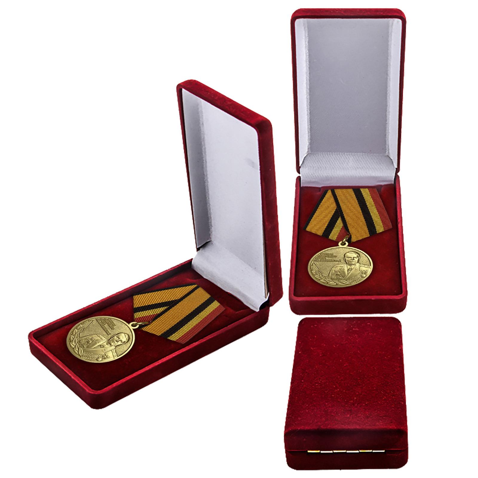 Медаль Василевского в футляре