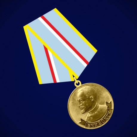 Медаль ВЧК-КГБ
