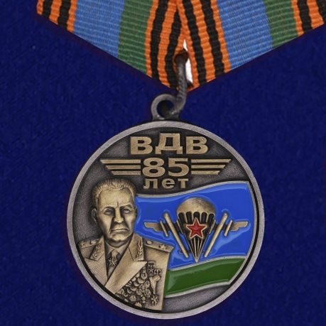 Медаль ВДВ с портретом Маргелова