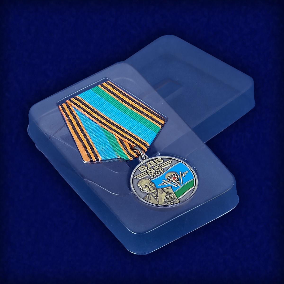 Футляр к медали «ВДВ 85 лет»