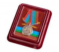 """Медаль ВДВ """"Десантник"""" в бордовом футляре из флока"""