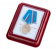 """Медаль ВДВ """"Десантное братство"""" в бархатистом футляре с прозрачной крышкой"""