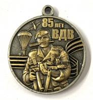 Медаль ВДВ для лучших представителей воздушного десанта