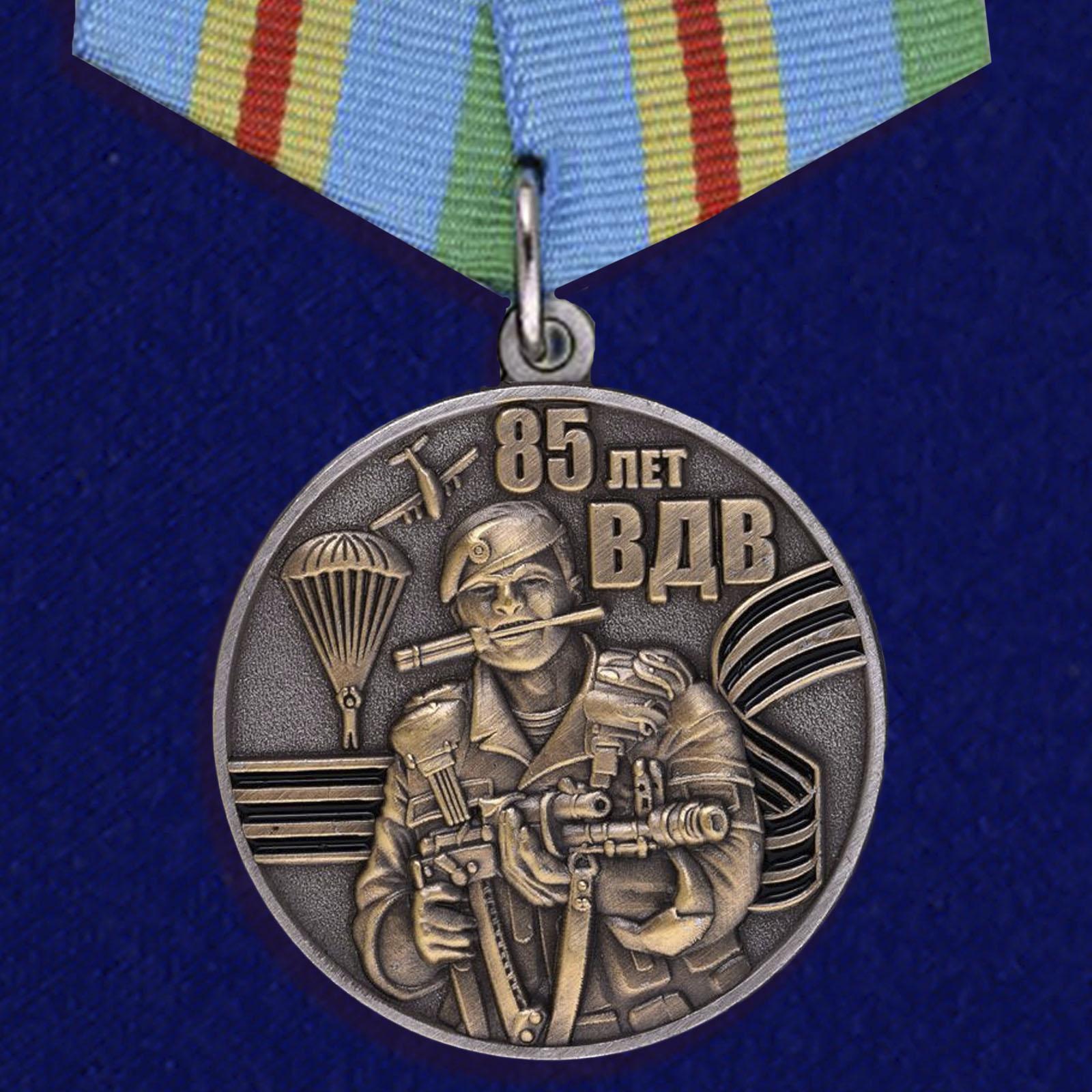 Купить медаль ВДВ для лучших представителей воздушного десанта на подставке онлайн