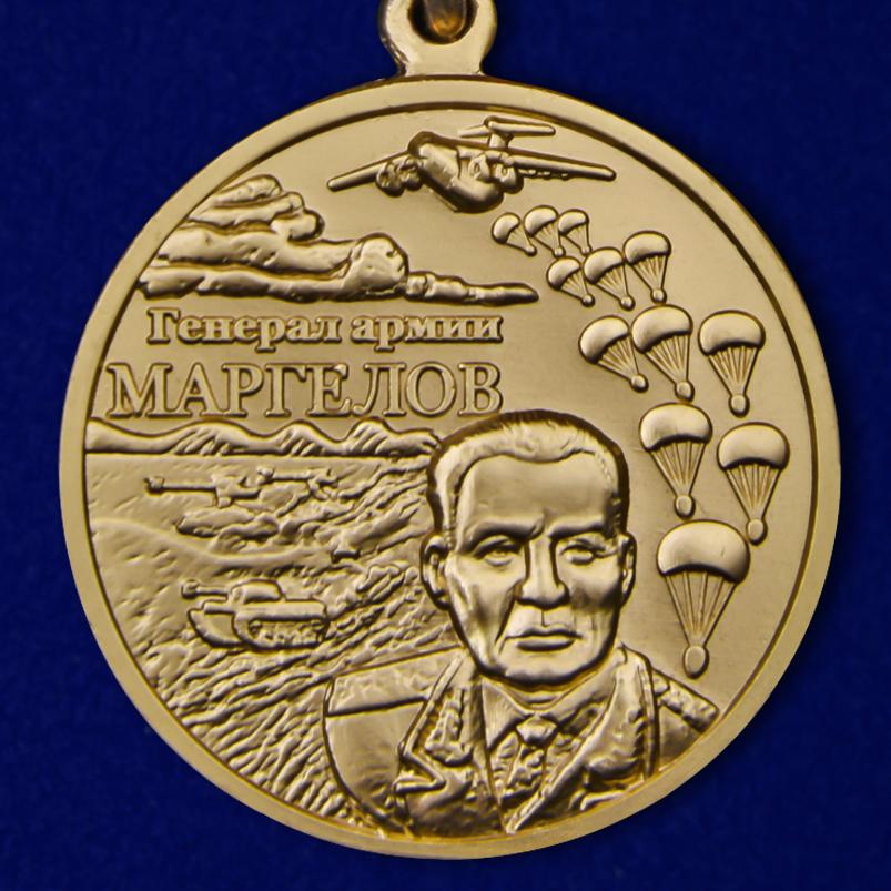 Ведомственные медали Министерства Обороны