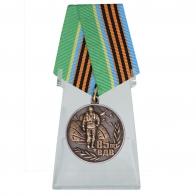 Медаль ВДВ на колодке на подставке