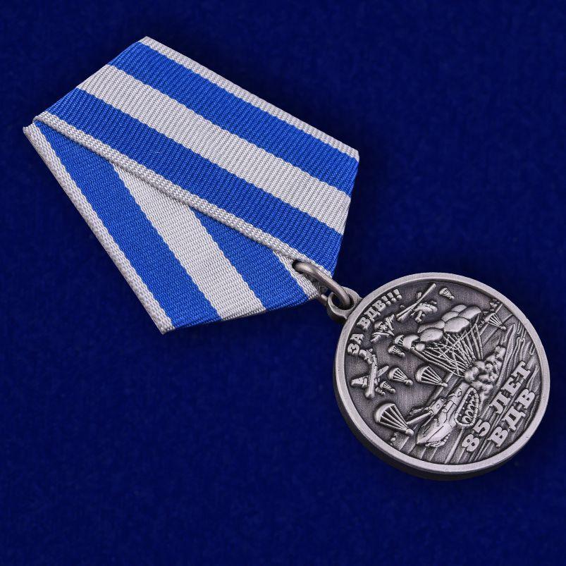 """Медаль ВДВ """"Никто кроме нас"""" в бордовом футляре из флока с пластиковой крышкой - общий вид"""