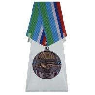 Медаль ВДВ Никто, кроме нас на подставке